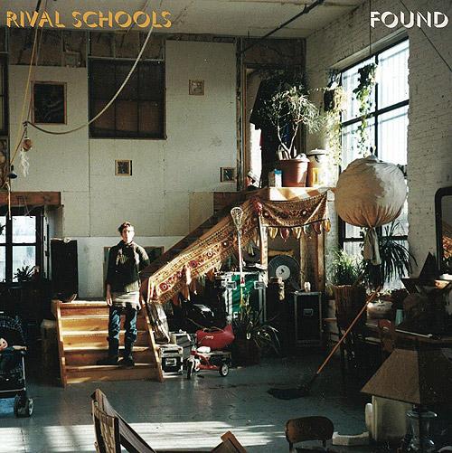 rivalschools_found